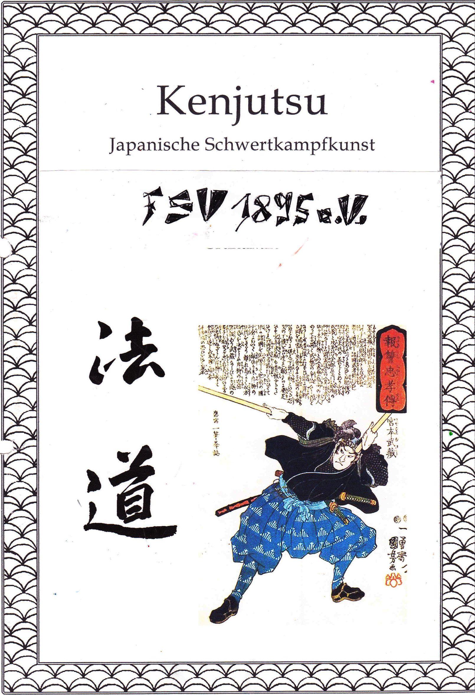 Kenjutsu - Japanische Schwertkunst